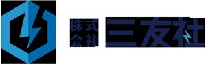 株式会社三友社